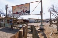Селитра натриевая - Сантьяго Хамберстоун – один из </p>старых пунктов добычи чилийской селитры