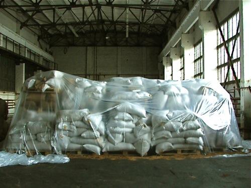 Фумигация под синтетической пленкой (под палаткой) - Фумигация арахиса под синтетической пленкой