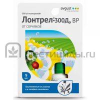 Лонтрел-300 Д