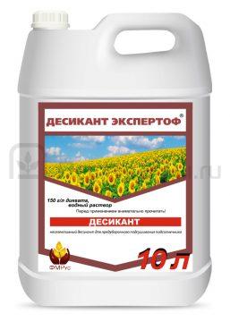 Десикант Экспертоф - Канистра 10 л.