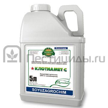 Клотиамет-С