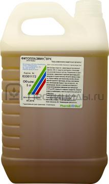 Фитоплазмин - Фитоплазмин, ВРК