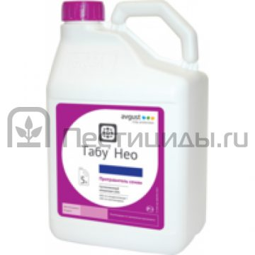 Табу Нео