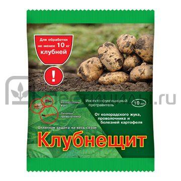 Клубнещит - Ампула 10 мл. использовано изображение:
