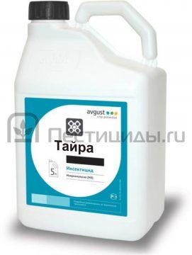 Тайра