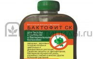 Бактофит
