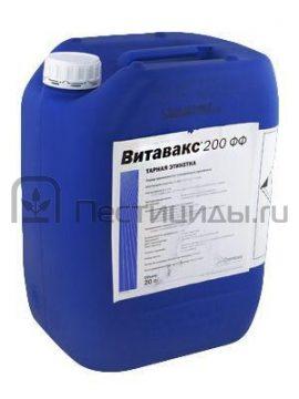 Витавакс 200 ФФ