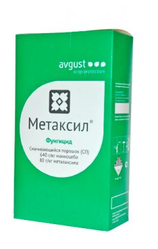 Метаксил
