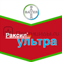 Раксил Ультра