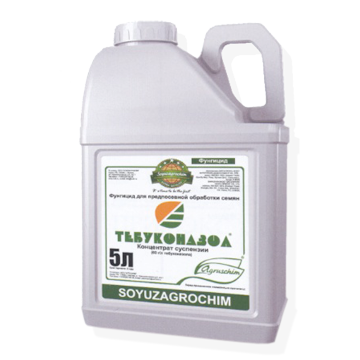 Тебуконазол