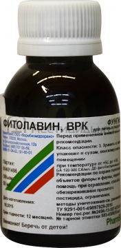 Фитолавин - Фитолавин, ВРК