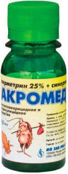 Акромед-У