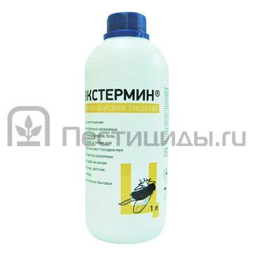 Экстермин-Ц
