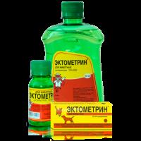 Эктометрин