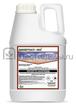 Диметоат-400 - Канистра 5 л.